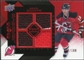 2008/09 Upper Deck Black Diamond Jerseys Quad Ruby #BDJBG Brian Gionta /100