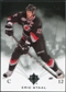 2010/11 Upper Deck Ultimate Collection #9 Eric Staal /399