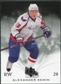 2010/11 Upper Deck Ultimate Collection #59 Alexander Semin /399