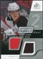 2008/09 Upper Deck SP Game Used Dual Authentic Fabrics #AFEL Patrik Elias