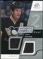 2008/09 Upper Deck SP Game Used Dual Authentic Fabrics #AFME Ryan Malone