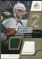 2008/09 Upper Deck SP Game Used Dual Authentic Fabrics Gold #AFMG Marian Gaborik /50