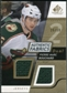 2008/09 Upper Deck SP Game Used Dual Authentic Fabrics Gold #AFPB Pierre-Marc Bouchard /50