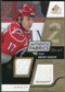 2008/09 Upper Deck SP Game Used Dual Authentic Fabrics Gold #AFRD Rod Brind'Amour /50