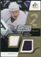 2008/09 Upper Deck SP Game Used Dual Authentic Fabrics Gold #AFSH Shawn Horcoff /50