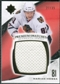 2010/11 Upper Deck Ultimate Collection Premium Swatches #PHO Marian Hossa 27/35