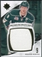 2010/11 Upper Deck Ultimate Collection Premium Swatches #PKO Mikko Koivu /35