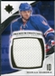 2010/11 Upper Deck Ultimate Collection Premium Swatches #PMG Marian Gaborik 25/35