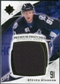 2010/11 Upper Deck Ultimate Collection Premium Swatches #PSS Steven Stamkos /35