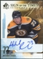 2008/09 Upper Deck SP Authentic Sign of the Times #STMR Michael Ryder Autograph
