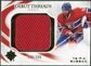 2010/11 Upper Deck Ultimate Collection Debut Threads #DTPS P.K. Subban /200