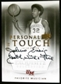 2011/12 Upper Deck Exquisite Basketball Hobby 3-Box Case