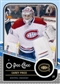 2011/12 Upper Deck O-Pee-Chee Hockey Hobby 12-Box Case
