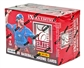 2012 Panini Elite Extra Edition Baseball 6-Pack Box (Two Autographs!)