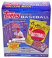 2012 Topps Baseball MEGA 16-Box Case (5 Packs Topps Series One/2 Packs Heritage)