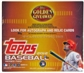 2012 Topps Series 2 Baseball Retail 24-Pack Box