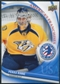 2011/12 Upper Deck National Hockey Card Day USA #4 Pekka Rinne
