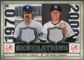 2008 Upper Deck SP Legendary Cuts Generations Dual Memorabilia #HH Catfish Hunter Philip Hughes
