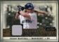 2008 Upper Deck SP Legendary Cuts Legendary Memorabilia Copper Parallel #MA Edgar Martinez /75
