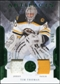 2011/12 Upper Deck Artifacts Jerseys Patch Emerald #7 Tim Thomas 29/65