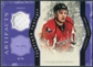 2011/12 Upper Deck Artifacts Treasured Swatches Purple #TSJC John Carlson