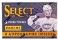 2013-14 Panini Select Hockey Hobby Mini-Box