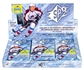 2013-14 Upper Deck SPx Hockey Hobby 12-Box Case - DACW Live 28 Spot Random Team Break