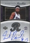 2004/05 Exquisite Collection #83 Erik Daniels Rookie Auto #147/225