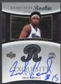 2004/05 Exquisite Collection #83 Erik Daniels Rookie Auto #145/225