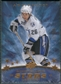 2008/09 Upper Deck Artifacts #156 Martin St. Louis S /999