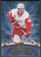2008/09 Upper Deck Artifacts #179 Henrik Zetterberg S /999