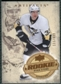 2008/09 Upper Deck Artifacts #211 Ryan Stone RC /999