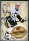 2008/09 Upper Deck Artifacts #223 Chris Minard RC /999