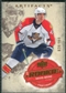 2008/09 Upper Deck Artifacts #232 David Brine RC /999