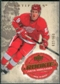 2008/09 Upper Deck Artifacts #248 Justin Abdelkader RC /999