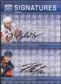 2008/09 Upper Deck Be A Player Signatures Dual #S2KJ Kyle Okposo / Josh Bailey Autograph