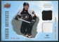 2008/09 Upper Deck Artifacts Frozen Artifacts Dual Silver #FADDB Daniel Briere /100