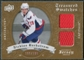 2008/09 Upper Deck Artifacts Treasured Swatches Dual #TSDNB Nicklas Backstrom /199