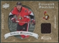 2008/09 Upper Deck Artifacts Treasured Swatches Retail #TSAM Andrej Meszaros