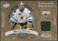 2008/09 Upper Deck Artifacts Treasured Swatches Retail #TSMT Marty Turco