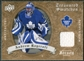 2008/09 Upper Deck Artifacts Treasured Swatches Retail #TSRA Andrew Raycroft