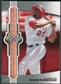 2007 Upper Deck Ultimate Collection #73 Vladimir Guerrero /450