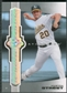 2007 Upper Deck Ultimate Collection #86 Huston Street /450