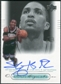 2000/01 Upper Deck Ovation Super Signatures #SA Shareef Abdur-Rahim Autograph