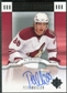 2007/08 Upper Deck Ultimate Collection Signatures #USPM Peter Mueller Autograph