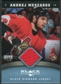 2006/07 Upper Deck Black Diamond Jerseys #JAM Andrej Meszaros