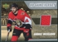 2006/07 Upper Deck Game Jerseys #JAM Andrej Meszaros