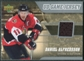 2006/07 Upper Deck Game Jerseys #JDA Daniel Alfredsson