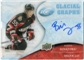 2009/10 Upper Deck Ice Glacial Graphs #GGBL Brian Lee Autograph