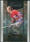 2009/10 Upper Deck OPC Premier #17 Guy Lafleur /225